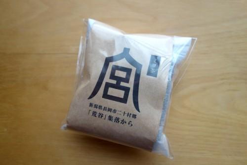 長岡市荒谷の「ミヨ茶」