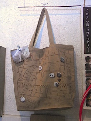 CLINKのMapping Bag