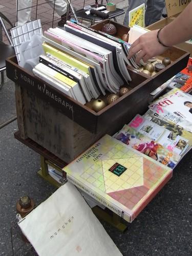 一箱古本市「momohon」の箱