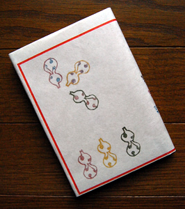 因州箋を使った、消しゴムハンコのブックカバー