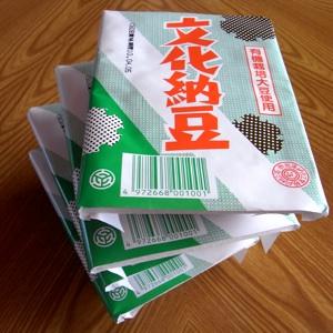 上村食品の「文化納豆」