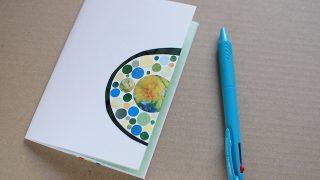 手製本でノートを作るワークショップ@ハイネ(11月18日)