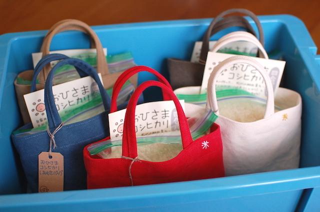 5つ限定の帆布バッグとお米のセット