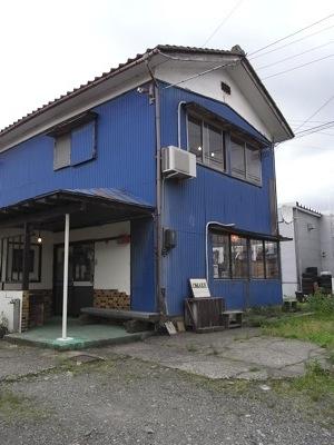 Omake長岡