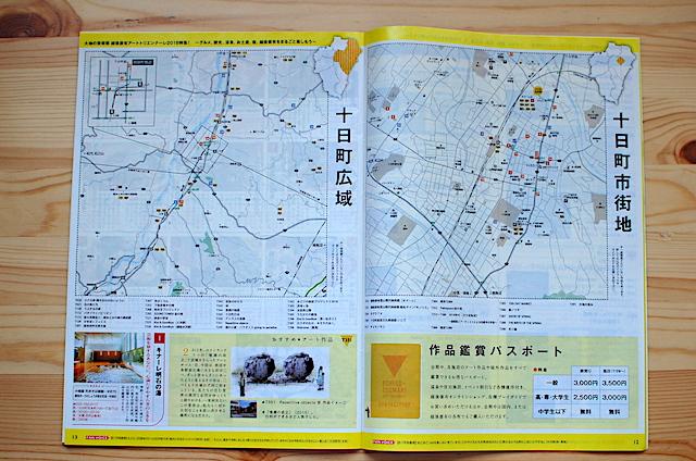 フリーペーパー『オラドコ』大地の芸術祭特集号のマップ