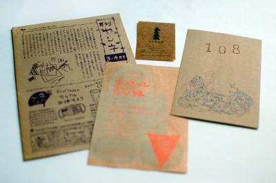 ヤンネ、もり文具店などの紙モノ