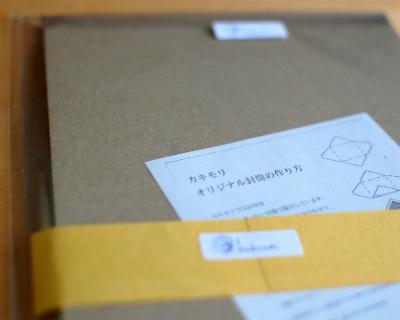 「カキモリ」の包装