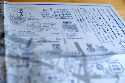 「カキモリのある町」マップ