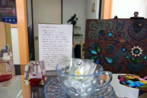 アンティークとビンテージ雑貨のお店「ペチカ」