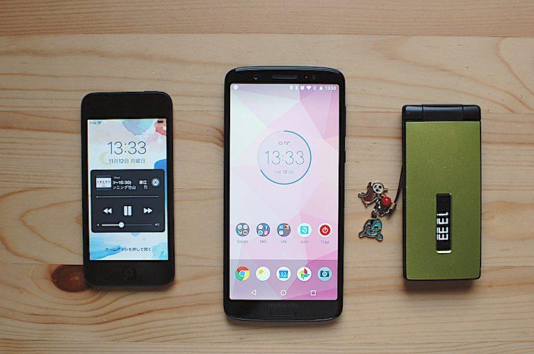 iPod touch、Moto g6PLUS、ガラケー