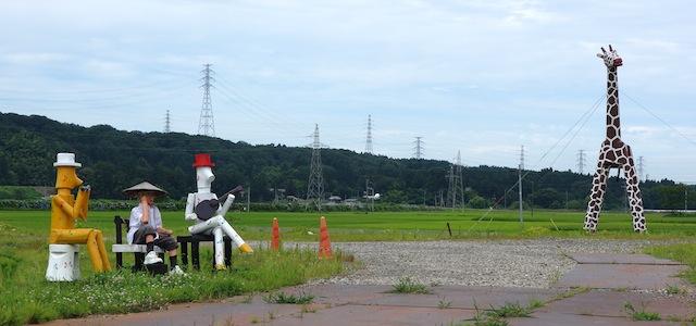 国道253号線沿いの...