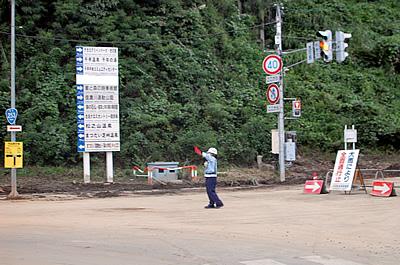 新潟・福島豪雨水害の復旧工事(十日町市国道253号線)