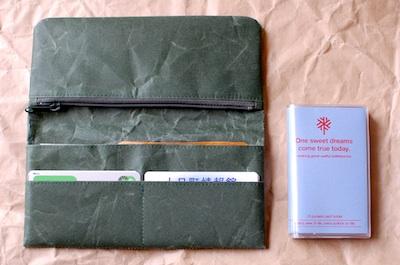 長財布とカードケース