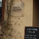 イタリア料理と漆器