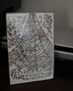 お気に入りのポストカードスタンド