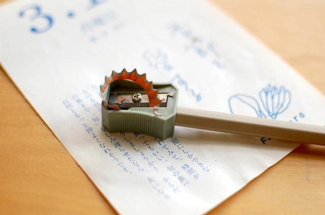 中島重久堂の鉛筆削り