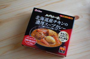 「マツコの知らない世界」を観て、買ったレトルトカレー(スープカレー)