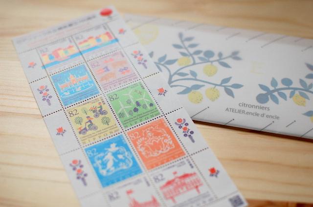記念切手とレターセット