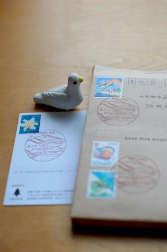 上米山郵便局の風景印