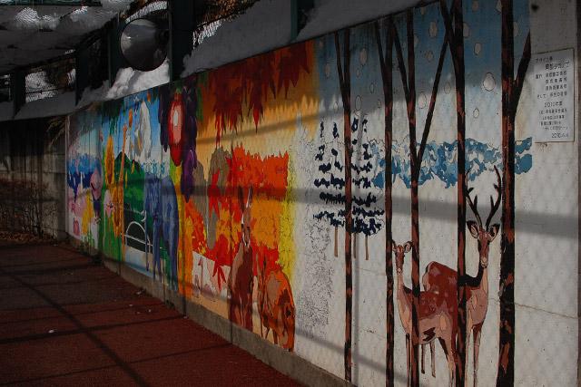 須坂市動物園内の壁画