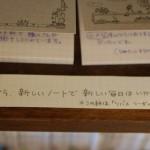 すずめ商店@リボンカフェ