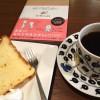 すずめ文庫@イケビ、ありがとうございました!