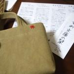 すずめ文庫@池田記念美術館(7/12-18)