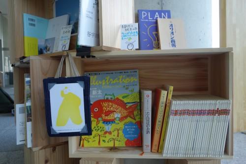 すずめ文庫:長新太さんと絵本の本