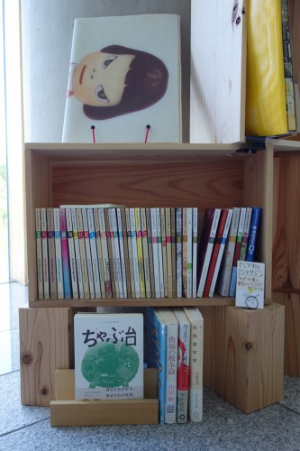 すずめ文庫:ミシマ社とミシマガジン