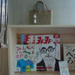 すずめ文庫の本棚