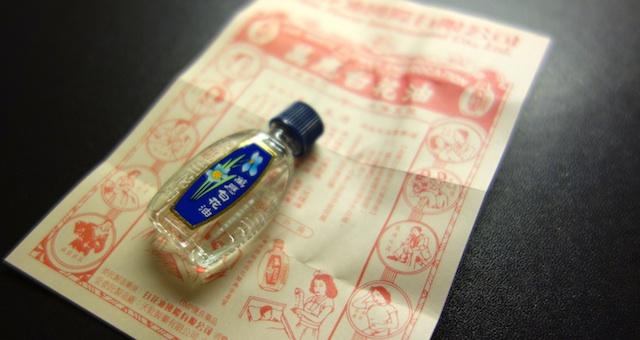 台湾で買ったもの