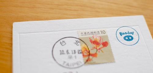 蘑菇 moguで買って投函した活版印刷のポストカード