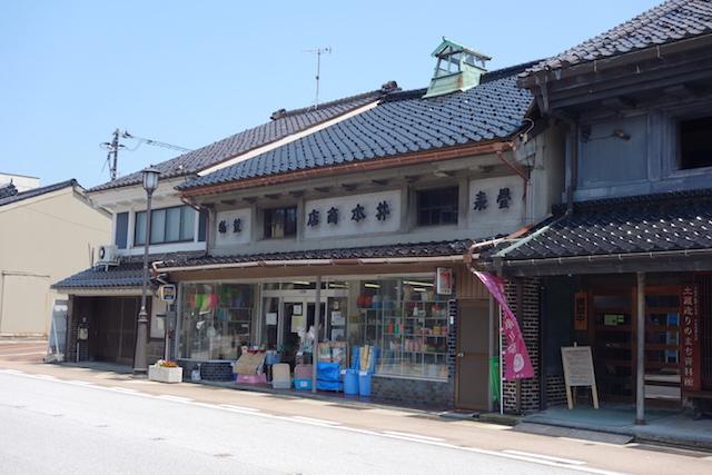 高岡 山町筋の店