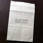 tanneの袋