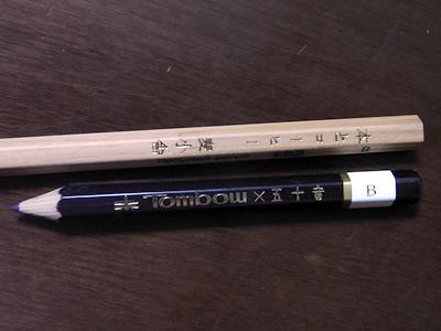 麦小舎オリジナルと五十音オリジナルの鉛筆