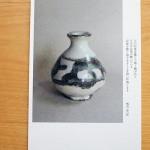 「嶋田恵一郎 陶展」(7月10日 – 30日/gallery tanne)