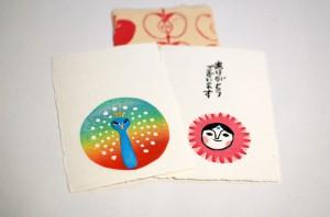 ナカキョウ工房のポストカード