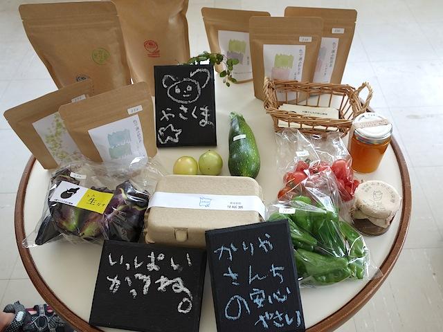 tochioto、刈屋さんちの安心野菜の商品