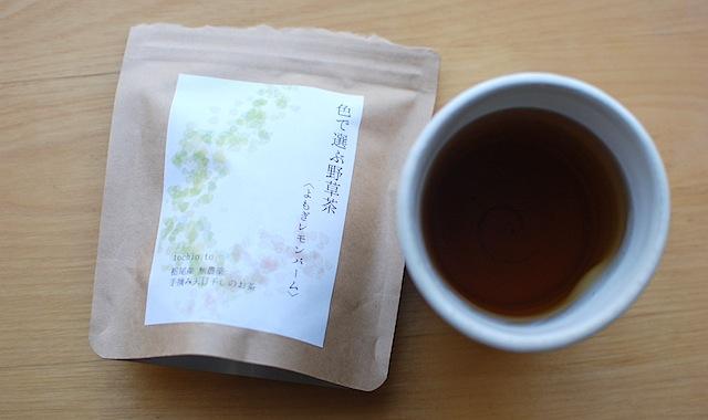 とちおと ブレンド野草茶「よもぎレモンバーム」