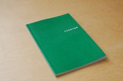 文庫サイズのフォトブック「トロット」