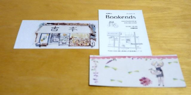 富山市の古本屋ブックエンドのショップカード