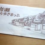 富山市への小さな旅 – 岩瀬地区をぶらり