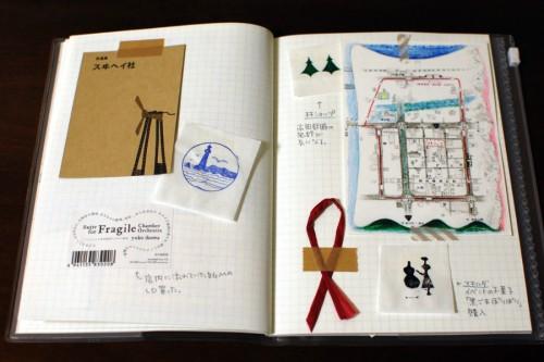 富山日帰り旅ノート2