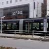 富山市への小さな旅 – 路面電車に乗ってきた