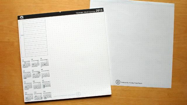 ツバメカレンダー Day Tripper(デイトリッパー)