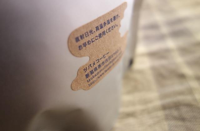 ツバメコーヒー豆のパッケージのシール