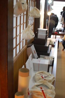 ao daikanyamaの展示