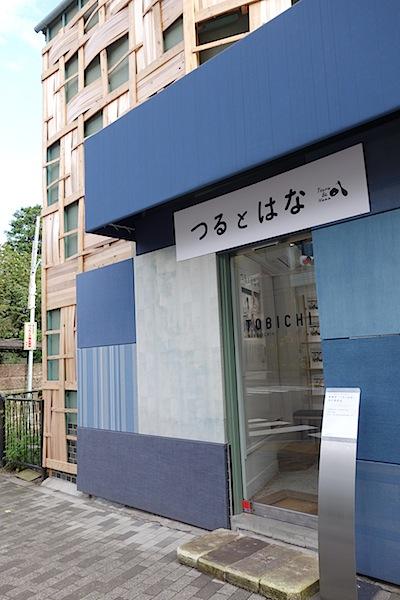 TOBICHIの入り口