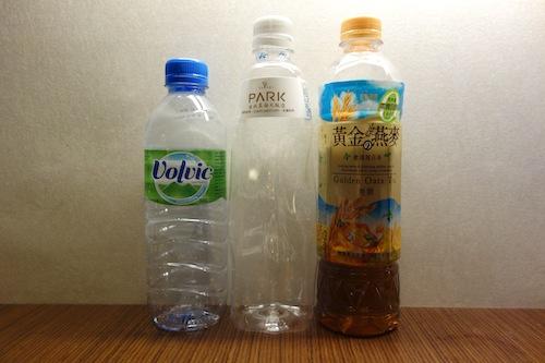 台北で買った麦茶や水
