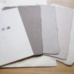 アンコレザッポンに出す「手漉き和紙セット」